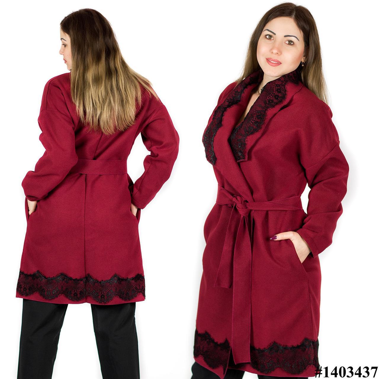 Бордовое пальто большого размера 1403437