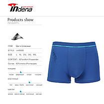 Мужские боксеры стрейчевые марка «INDENA» АРТ.65065, фото 3