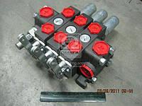 Гидрораспределитель МТЗ 890 (аналог РП70) (производитель МеЗТГ) РП70-890 (МРС 70/РМ