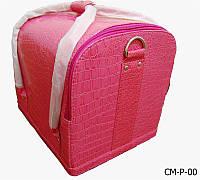 Чемодан, маникюрная сумка для мастера, лак, розовый цвет, фото 1