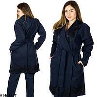 Темно-синее пальто 1403437, большого размера