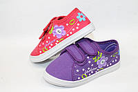 Купить оптом детские тапочки из текстиля для девочек от фирмы M.L.V B702 (12 пар, 25-30)
