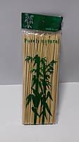 Палочки для шашлыка бамбук 20 см