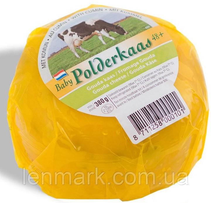 Сыр Polderkaas Baby Gouda Cumin  Гауда мини тмин 380 г