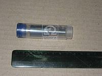 Распылитель СМД 14,20 (ТМ Kuroaparatura, Литва) 6А1-20с2-70.02