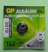 Батарейка щелочная GP G1 164 LR620 Alkaline 1.5 V для часов
