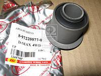 Сайлентблок рычага ISUZU D-MAX передний верхняя (Производство RBI) I244704P