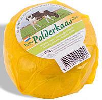 Сыр Polderkaas Baby  Gouda Pepper  Гауда перец мини 380 г
