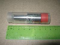 Распылитель MERCEDES OM401 DLLA 144 S 485 (пр-во Bosch)