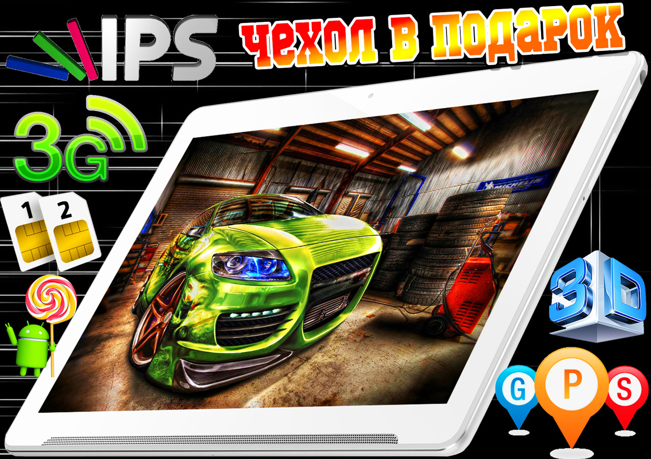 Игровой планшет телефон, Lenovo МЕТАЛЛ 12 ядер, 4Gb/32 Gb, IPS,GPS, 2sim,3G+чехол+гарантия 1 год
