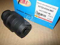 Отбойник амортизатора HONDA ACCORD передний (Производство RBI) O14090F