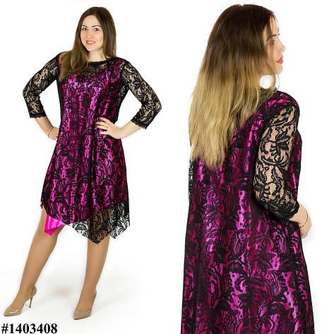 Малиновое платье 1403408, большого размера, фото 2
