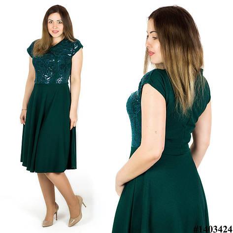 Зелёное платье 1403424, большого размера, фото 2