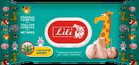 Влажные салфетки 120 шт с пластиковой крышкой(клапаном) для детей с экстрактом алое вера
