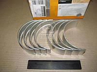 Вкладыши коренные Р4 ЯМЗ 236 (производитель ДЗВ) 236-1000102 Р4