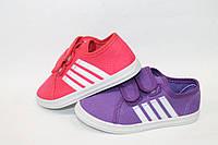 Купить оптом детские тапочки из текстиля для девочек от фирмы M.L.V B706 (12 пар, 25-30)