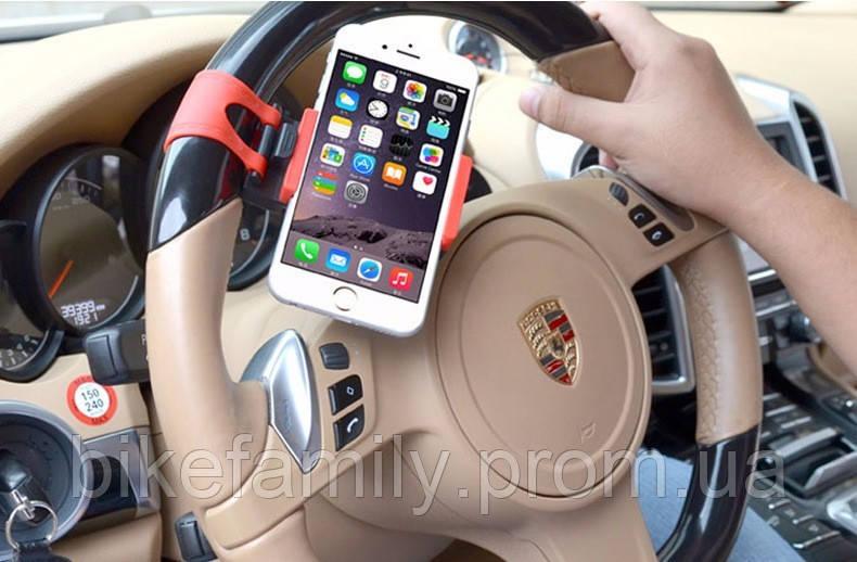 Держатель телефона на руль автомобиля