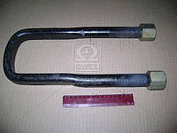 Стремянка рессоры задний КРАЗ М30х2,0 L=330 с гайкой (производитель Самборский ДЭМЗ) 219-2912400
