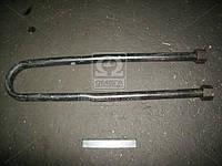 Стремянка рессоры задней МАЗ М27х2,0 L=580 с гайкой (Производство Самборский ДЭМЗ) 5551-2912400