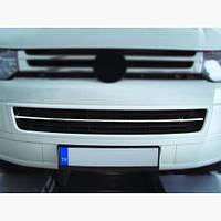 Накладка на решетку бампера (нижнюю решетку) Volkswagen Т5/Т6 (фольксваген т5 2010+), нерж. 1 шт