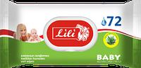 Влажные салфетки 72 шт с пластиковой крышкой(клапаном) для детей с экстрактом алое вера