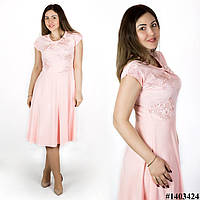 Персиковое платье 1403424, большого размера