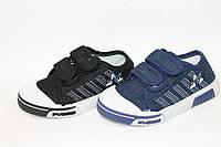 Спортивная детская обувь. Кеды на мальчиков оптом от производителя M.L.V B711 ( 12 пар 25-30)