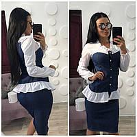 Костюм женский джинс коттон  сп047