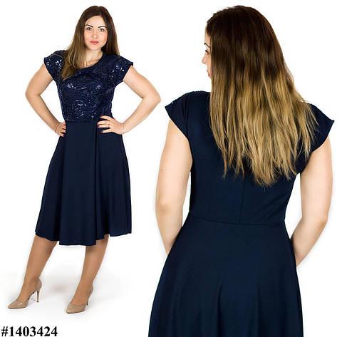 Темно-синее платье 1403424, большого размера, фото 2