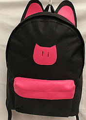Ранец Рюкзак  школьный для подростка Wallaby Кошка 17-553318-4