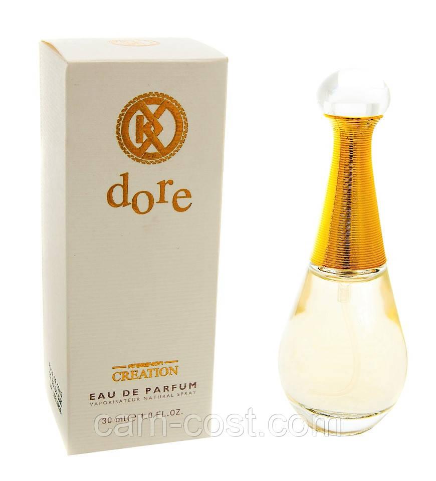 Christian Dior Jadore e6eae4dd75089