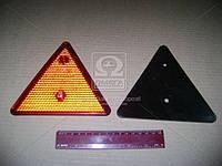 Отражатель-треугольник (катафот) красный (производитель Украина) ФП-401Б