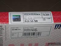 Кольца поршневые VAG 76,50 1,6D/2,0D/2,4D (производитель Mahle) 029 55 N0