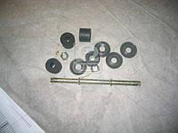 Стойка стабилизатора ГАЗ 3110,31029,2410 в сборе (производитель ГАЗ) 3110-2906100