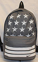 Ранец Рюкзак  для подростка Городской Nike Wallaby Серый 17-8101-1
