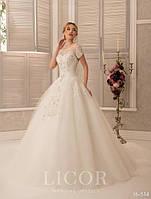 Свадебное платье 16-534