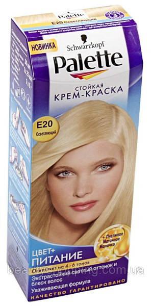 Краска для волос е-20