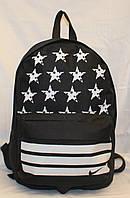 Ранец Рюкзак  для подростка Городской Nike Со Звездами  Wallaby Черный 17-8101-2