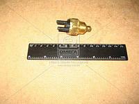 Выключатель клапана рециркуляции ГАЗ термовакуумный (ЗМЗ 402) (производитель ГАЗ) 402.1213110