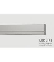 Магистральный линейный светодиодный светильник Ledlife Lightrack 1500
