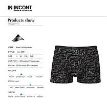 Мужские боксеры стрейчевые марка «IN.INCONT»  Арт.3551, фото 3