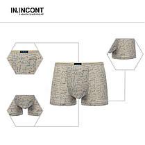 Мужские боксеры стрейчевые марка «IN.INCONT»  Арт.3551, фото 2