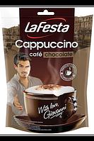 LaFesta Капучино Шоколад м/у 100гр