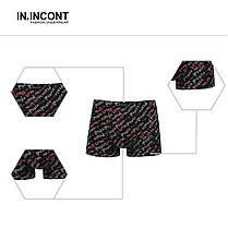 Мужские боксеры стрейчевые марка «IN.INCONT»  Арт.7553, фото 2