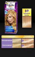 Краска для волос Palette B9 Бежевый блонд