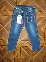 Детские  джинсы + ремень для девочки 4,5  лет Турция