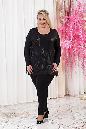 ДТ1727 Женский костюм туника+лосины размеры 50-58 , фото 2