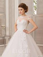 Свадебное платье 16-541
