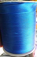 1,5см косая-бейка синяя 1боб (Окантовочная атласная бейка)