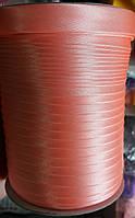 1,5см косая-бейка персик 1боб (Окантовочная атласная бейка)